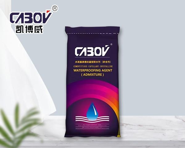 水泥基渗透结晶型防水剂(掺合剂)